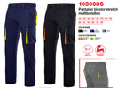 Pantalon de stretch bicolor multibolsillos Serie 103008S